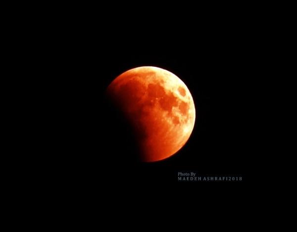 Eclipse#3