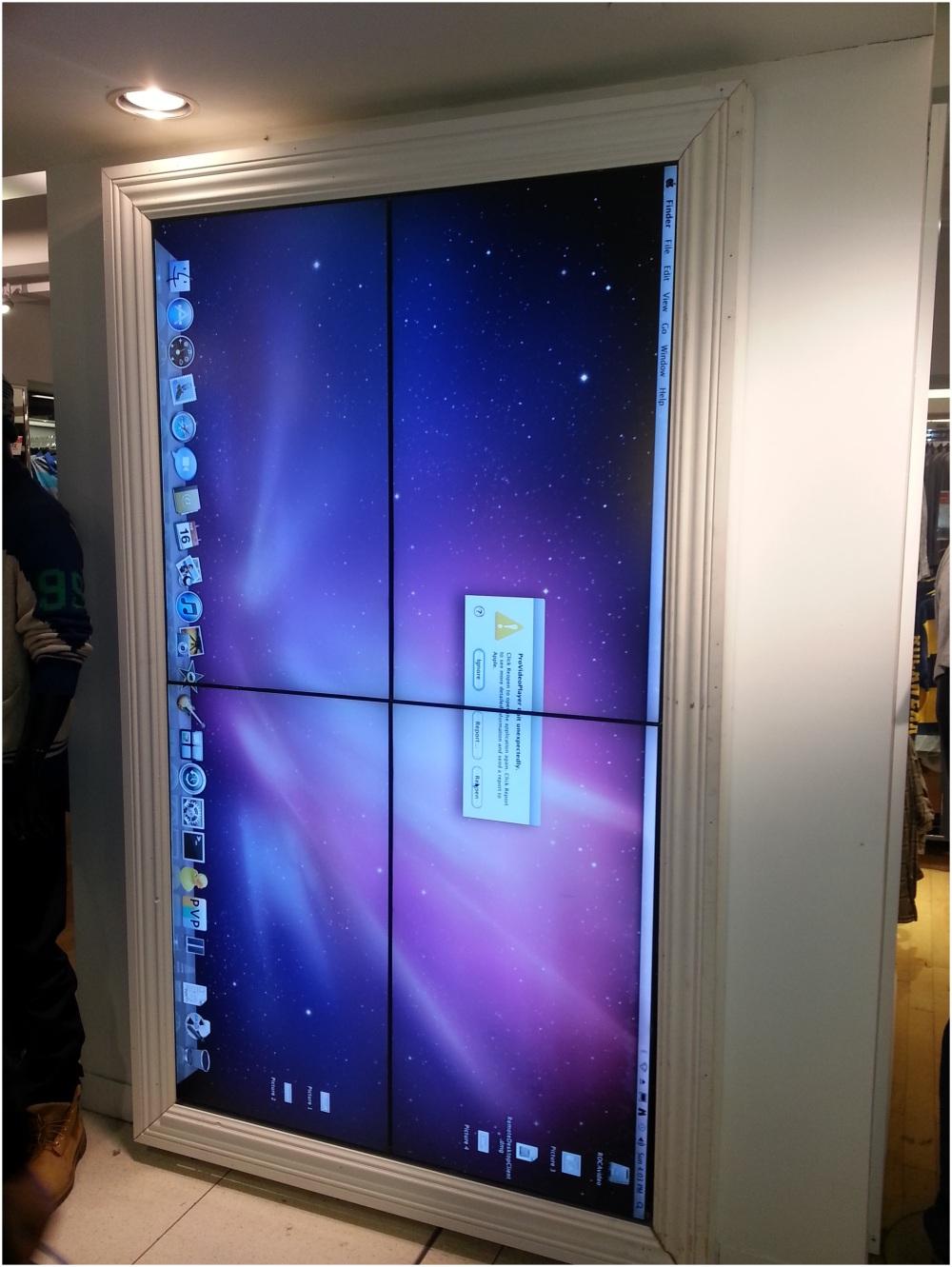 Macintosh doors
