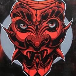 Graffiti #42