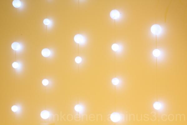 lights, lightbulbs