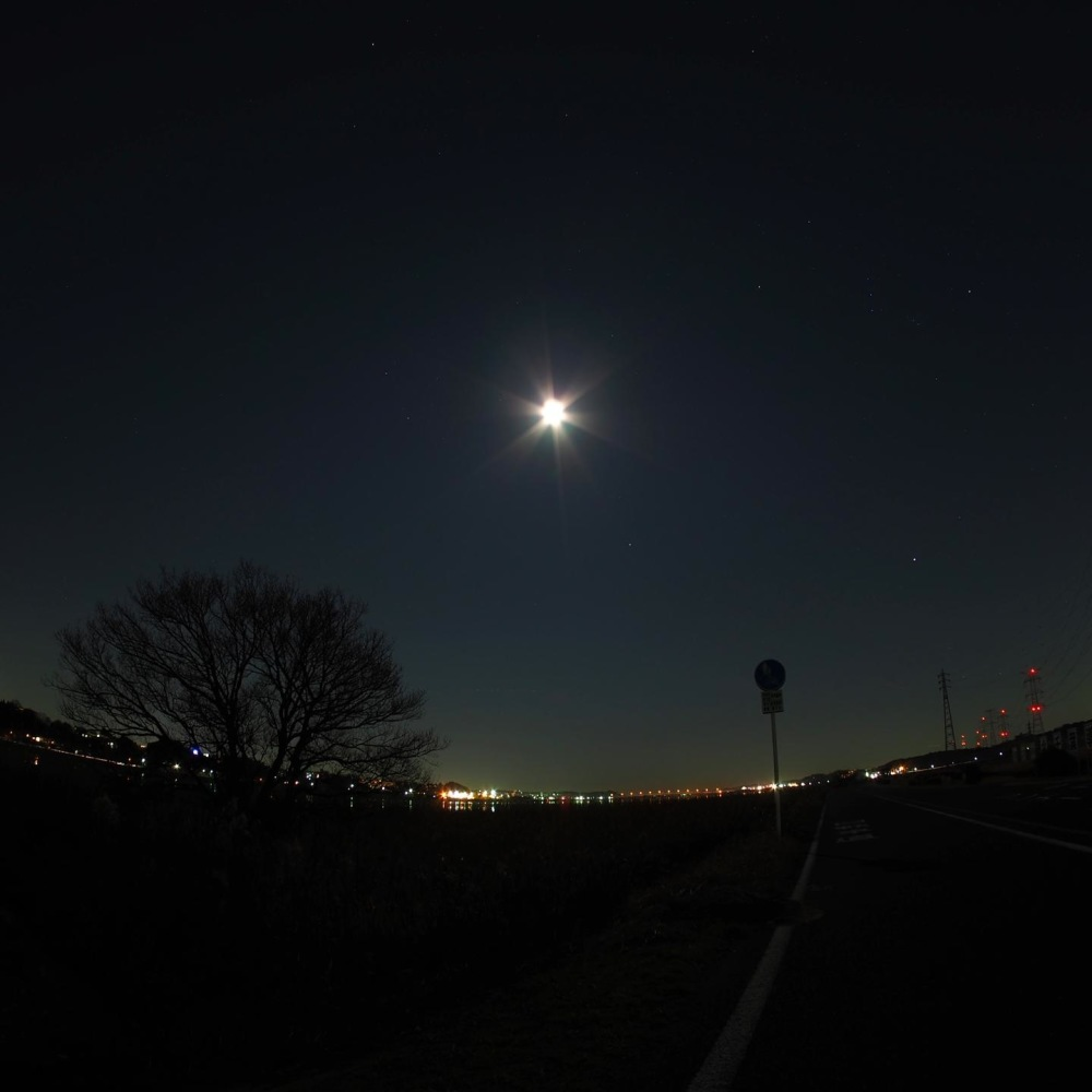 Moon,Teganuma