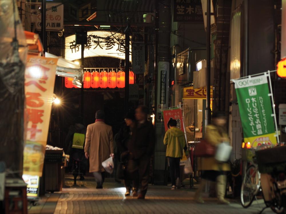 Shibamata,night scene