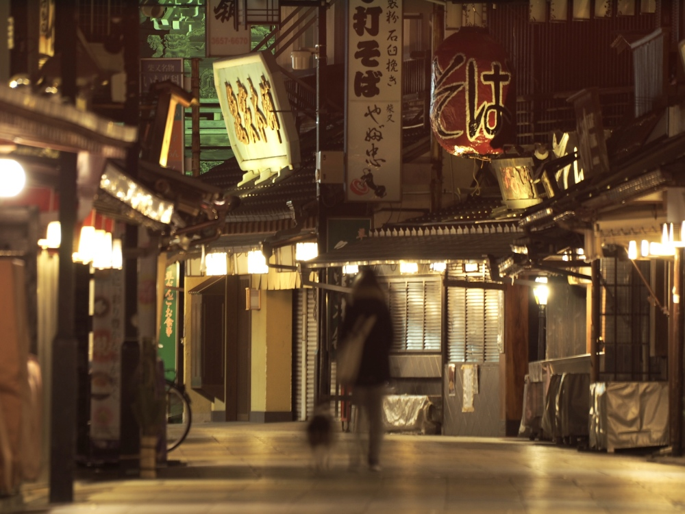 Shibamata,night scene