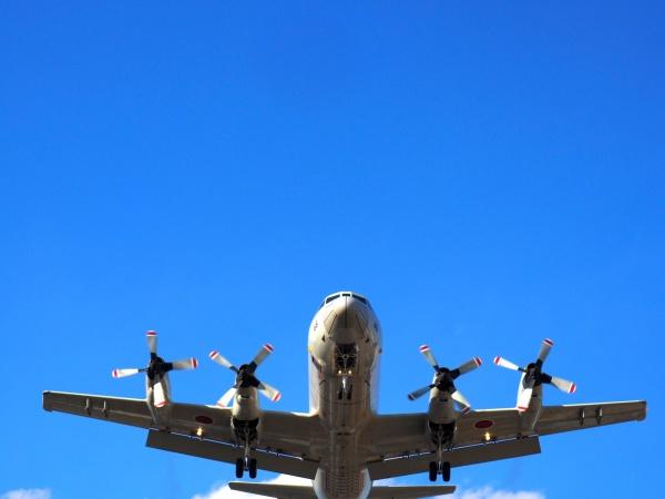 P-3C ASW Patrol Airplane,landing