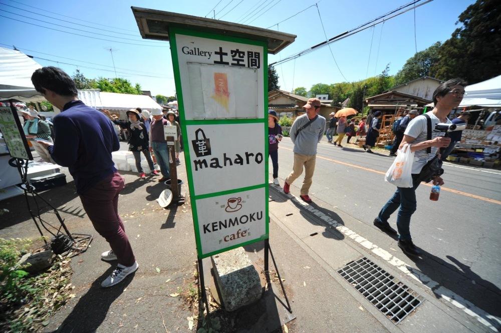 May 2017,Mashiko