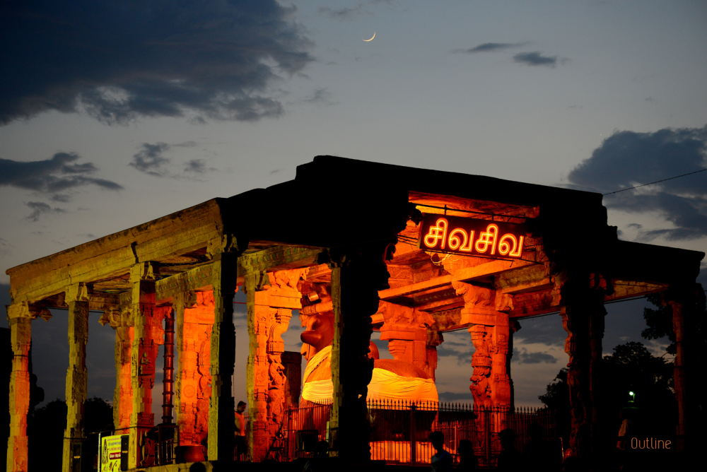 The Nandi Mandapam at dusk