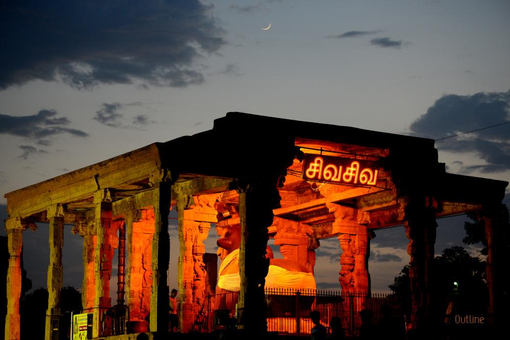 The Nandi Mandapam at dusk