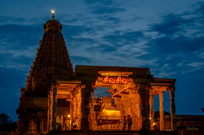 Evening at the Big Temple