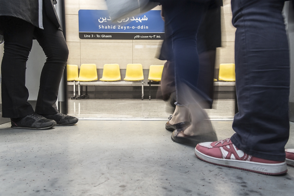 Subway-