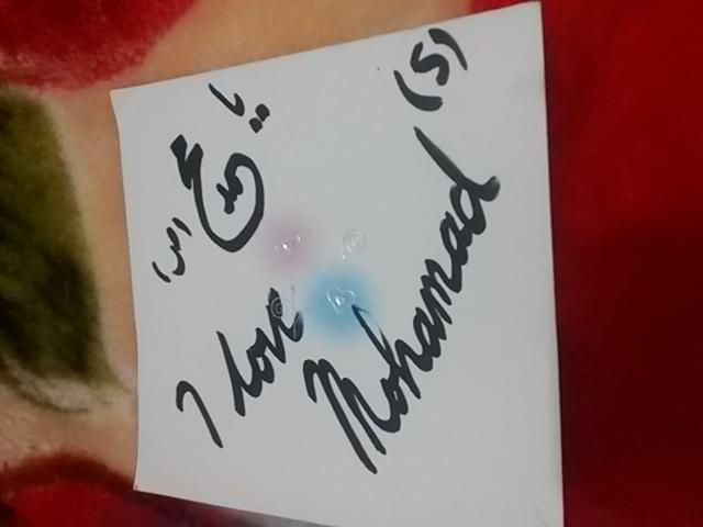 Ya Mohammad(s)