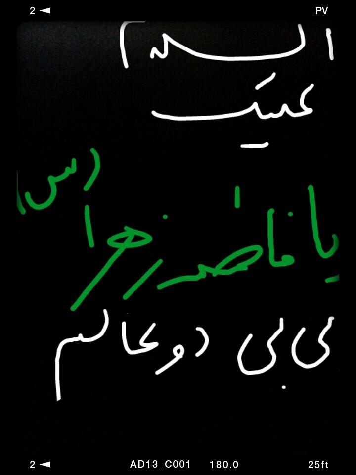 السلام علیک یا فاطمه زهرا (س)