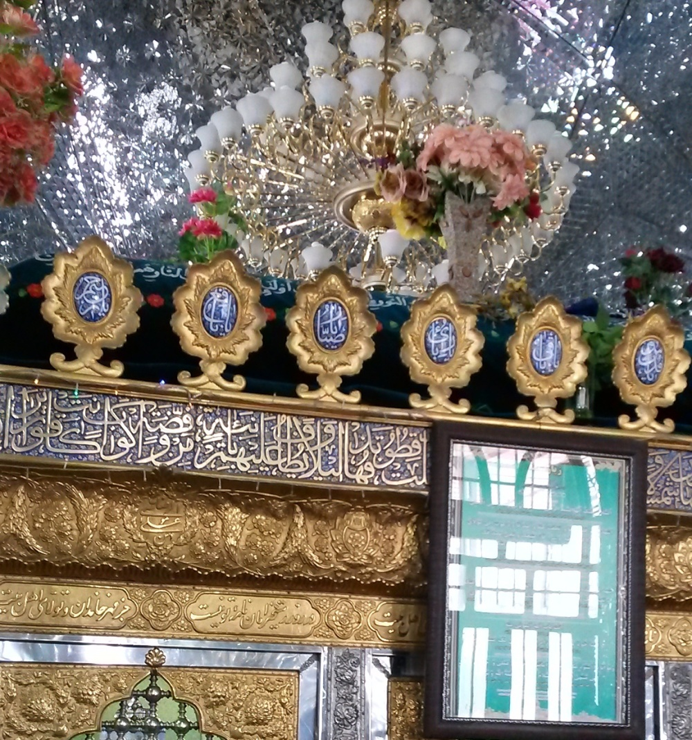 Holy Shrine  (Hanafiyeh)  Lowshan- Amaar low