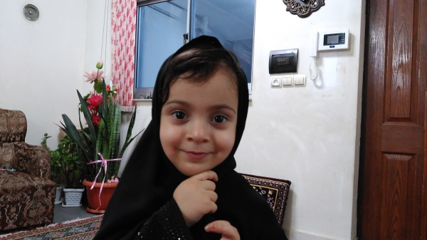 Nazanin Zahra