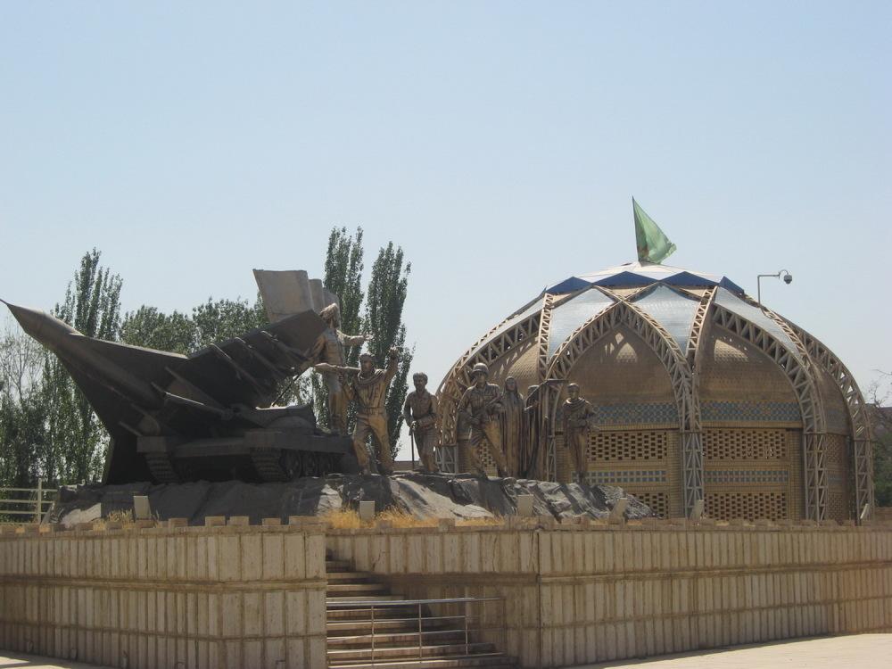 Museum of Sacred Defense.Hamedan.Iran