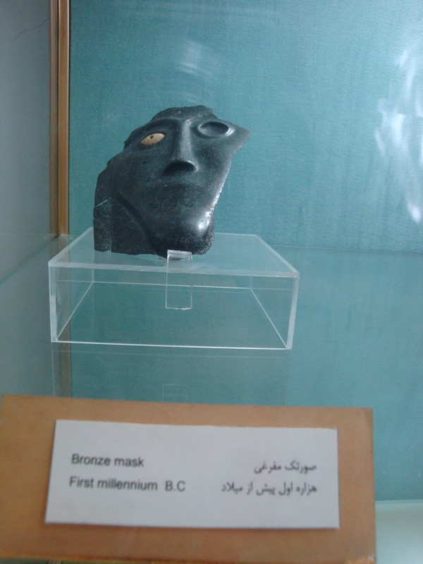 Museum of Shar Kord. Iran