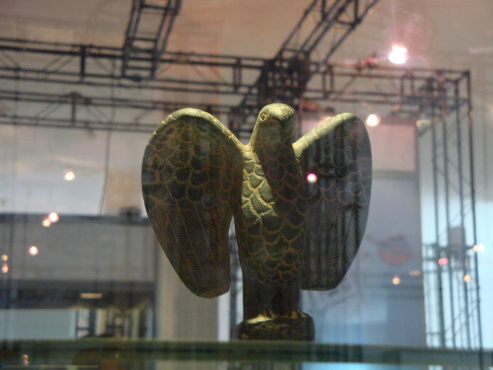 Giroft Museum.krman .Iran