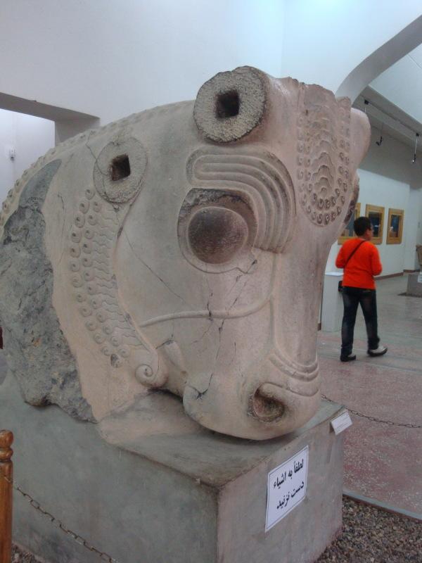 Susa Museum. Khuzestan. Iran.