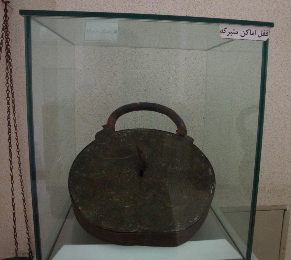 Anthropology Museum.Urmia  .Iran