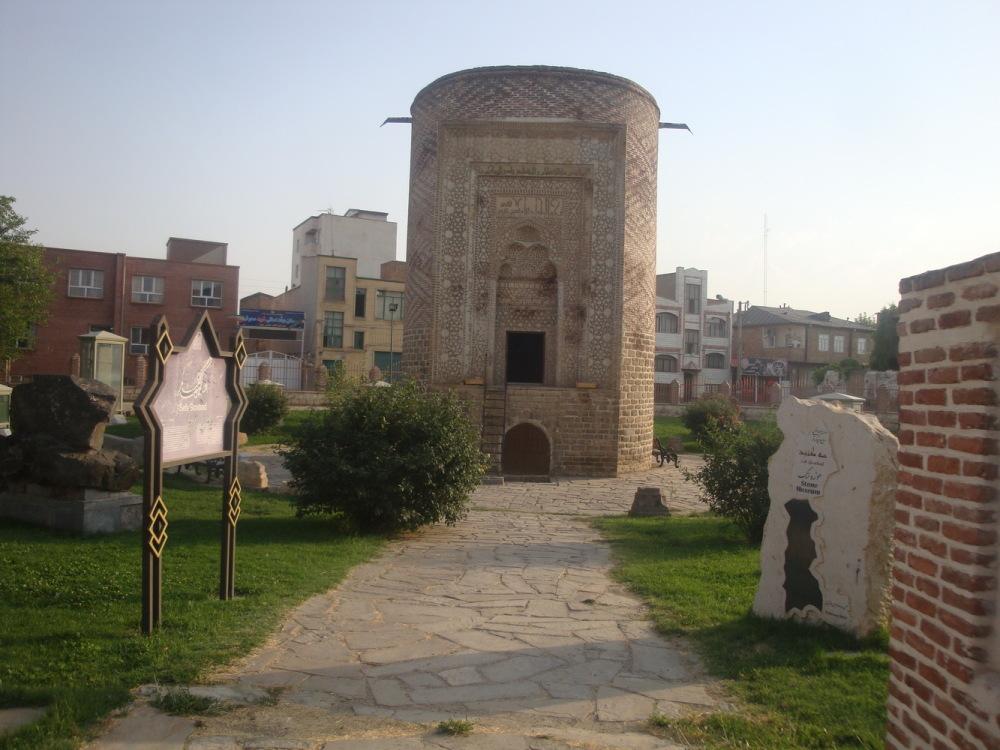 Stone Museum.Urmia.Iran