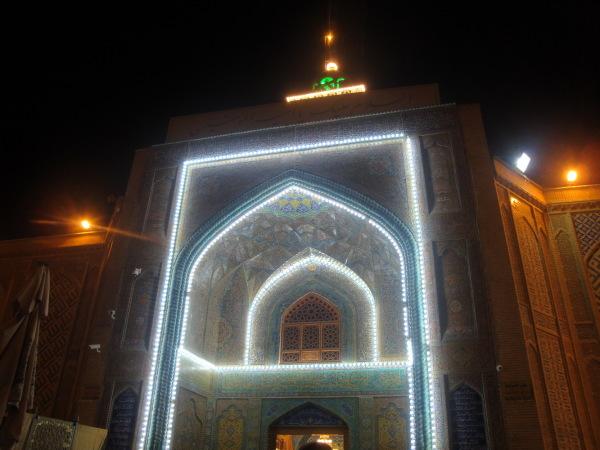 Najaf .Iraq