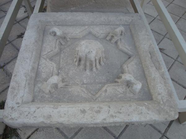 Museum Hegmataneh. Hamedan.Iran