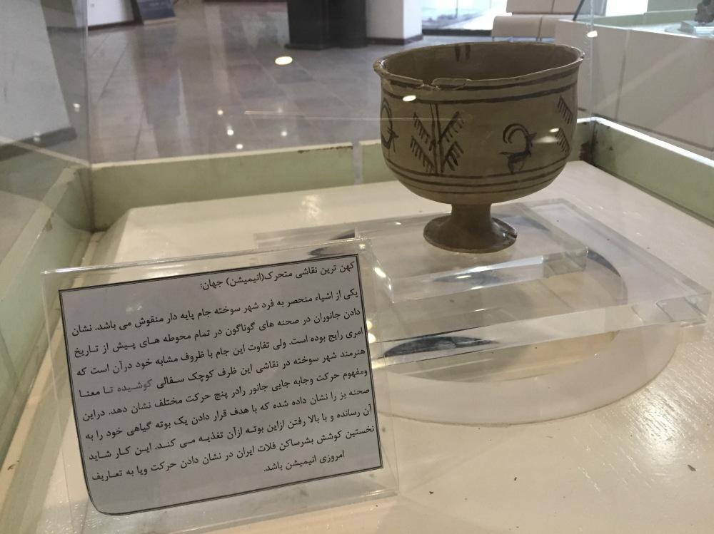 Zahedan Museum. Sistan and Baluchestan . Iran....