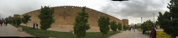 Arg-e Karim Khan. Shiraz. Iran.