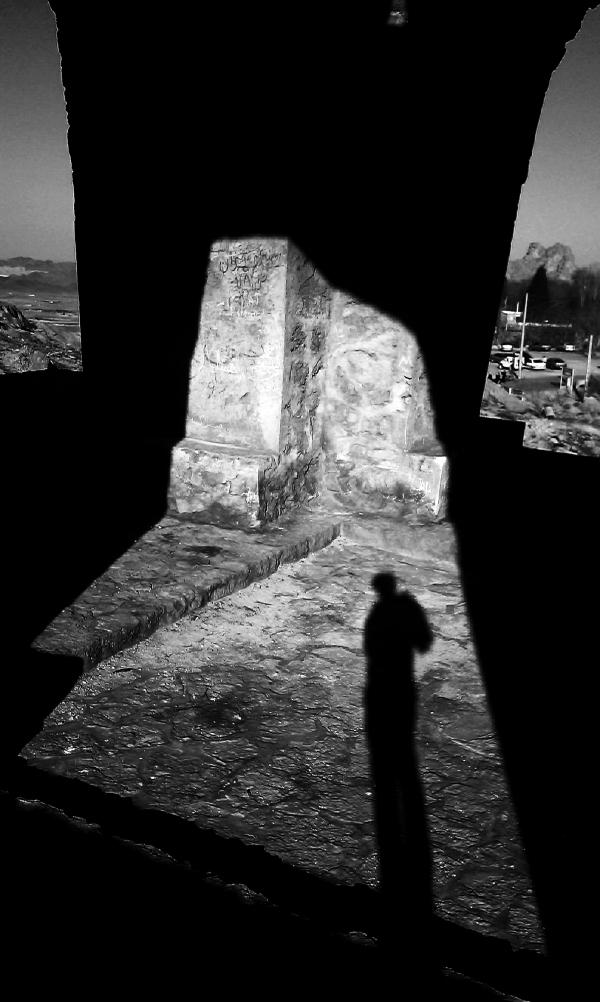 Imaginary shadow