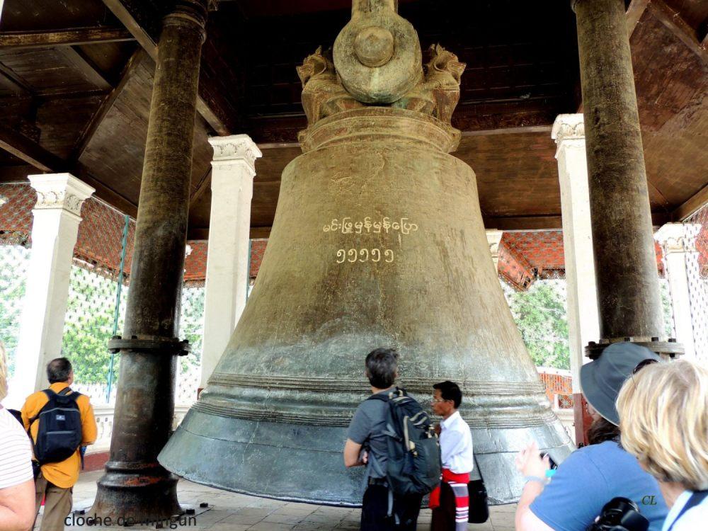 Myanmar 58