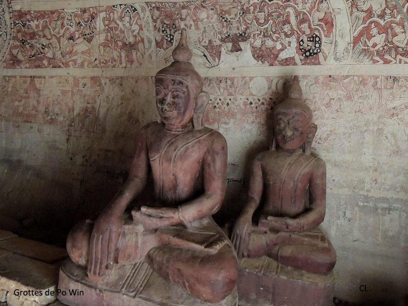 Myanmar 75