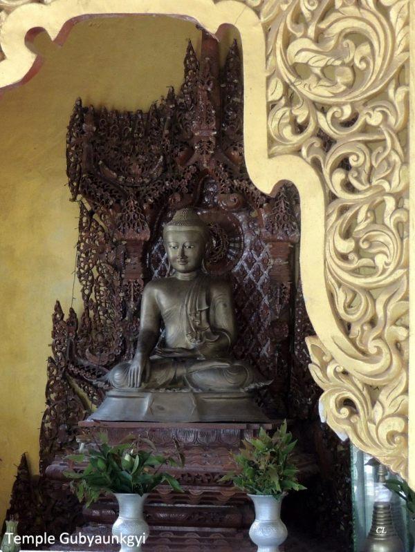 Temple Gubyaunkgyi