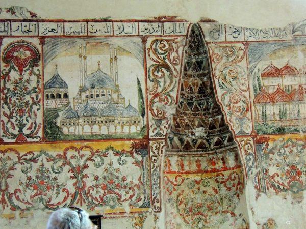 mosquée des célibataires