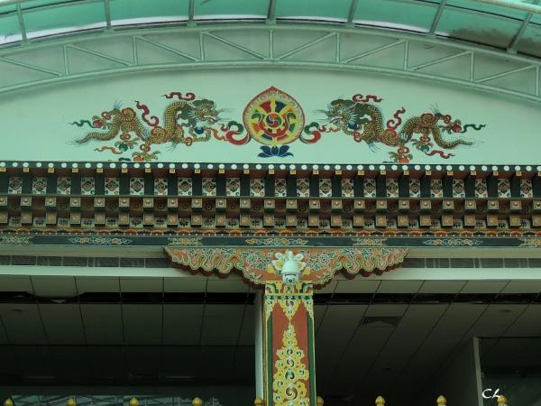 aéroport de Paro  ( Bhoutan)