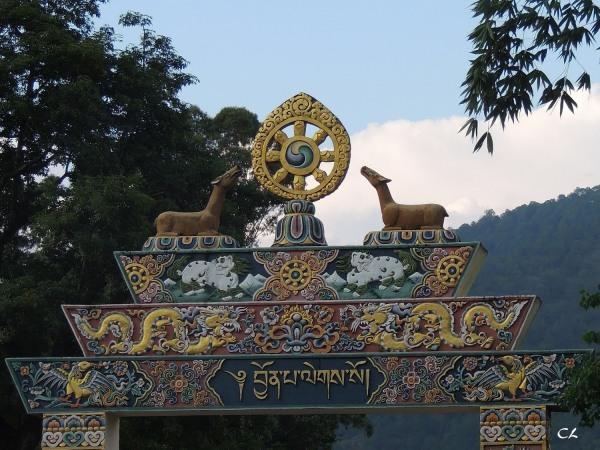 Roue de Dharma