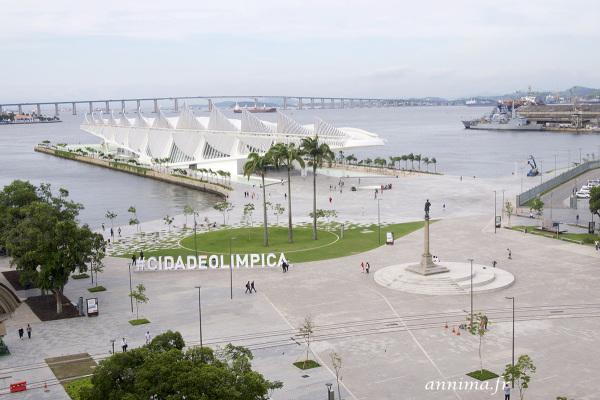 Museum, Brazil, Olympics, Rio