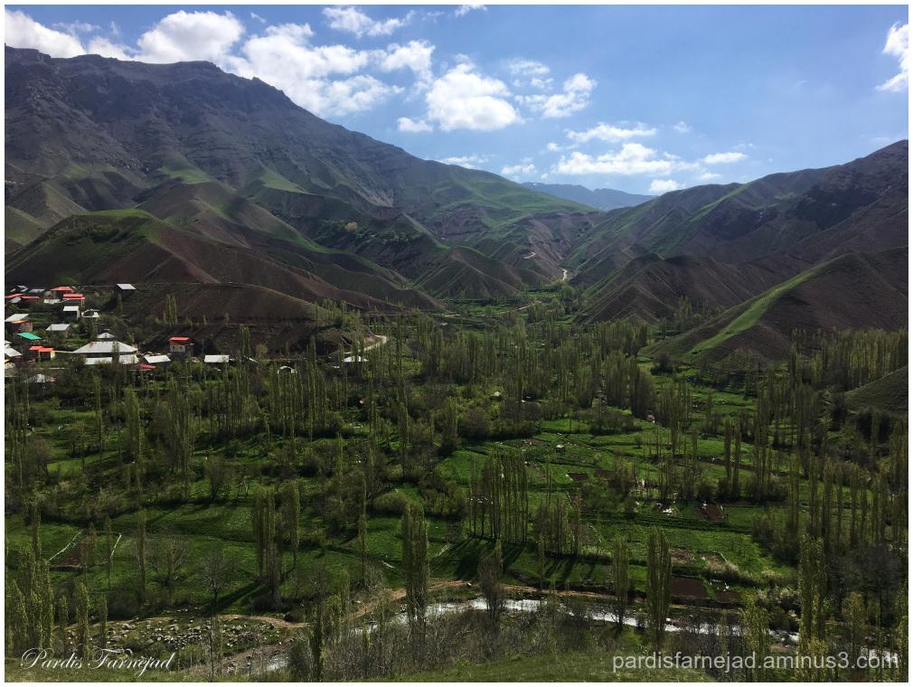 Narian Village