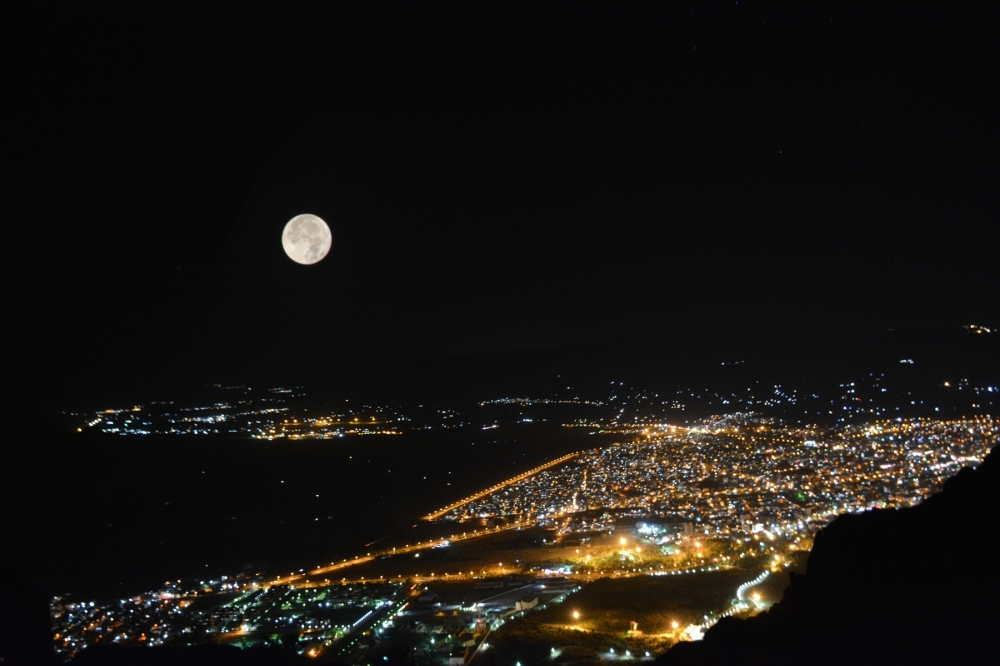 Up City