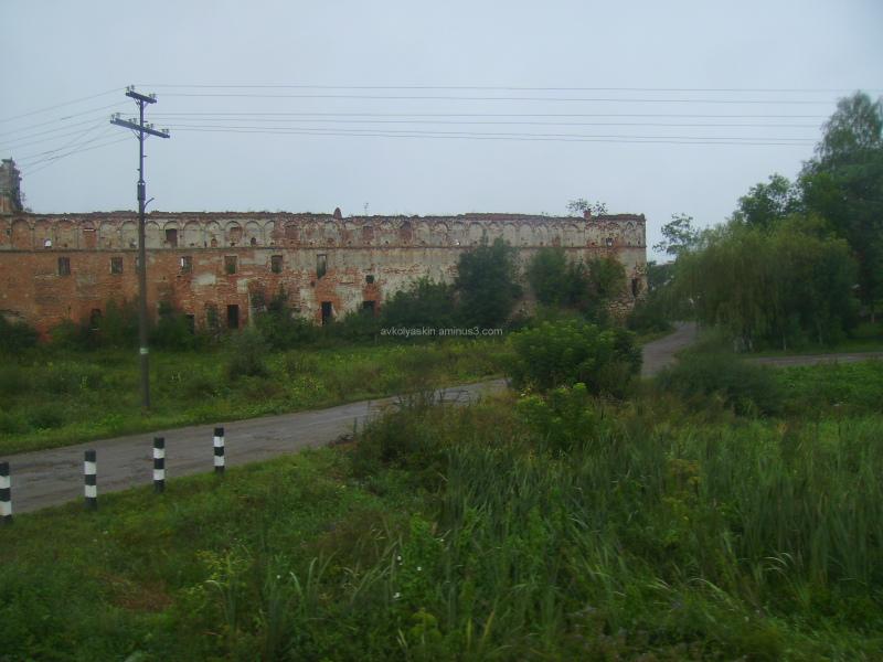 Stare  Selo  Castle