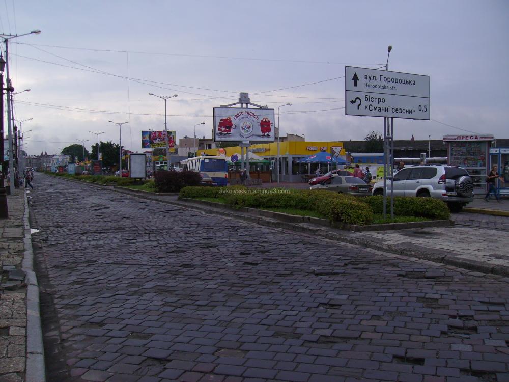 Chernovetska  Street  in  Lviv