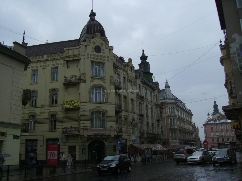Living  house in  Lviv