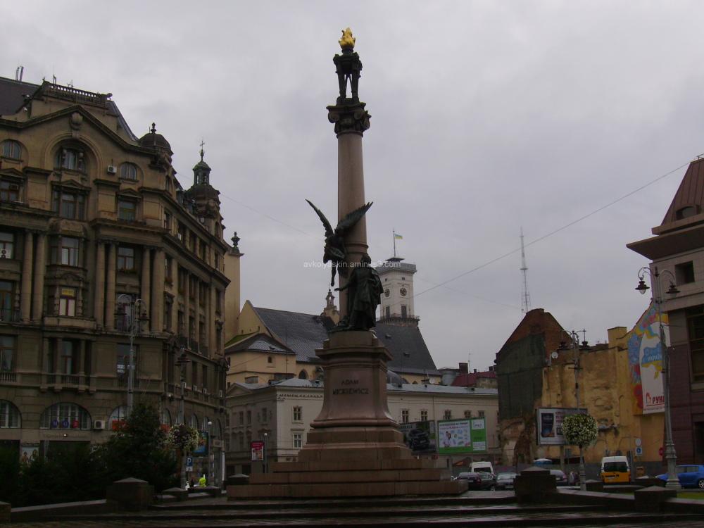 Memorial  of  Adam  Mitskevich  in  Lviv