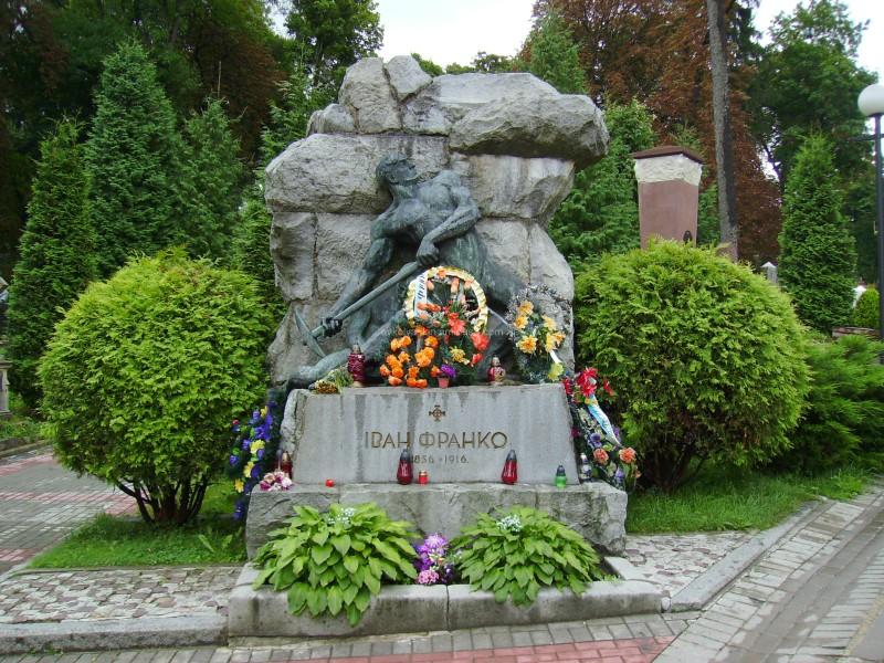 A  tomb  of  Ivan  Franko  in  Lviv