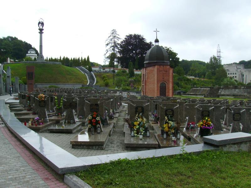 Memorial  to  the  Ukrainian  Galician  Army
