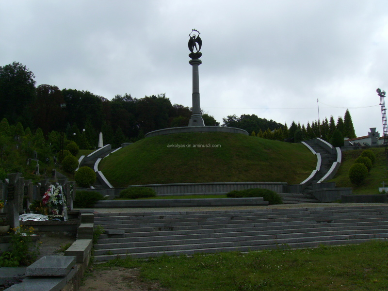 A  monument  in  Lviv