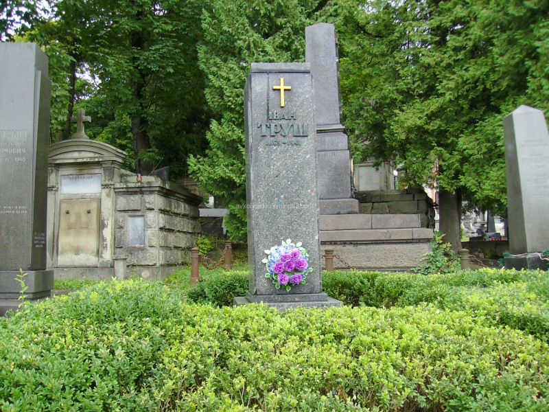 A  tomb  of  Ivan  Trush  in  Lviv