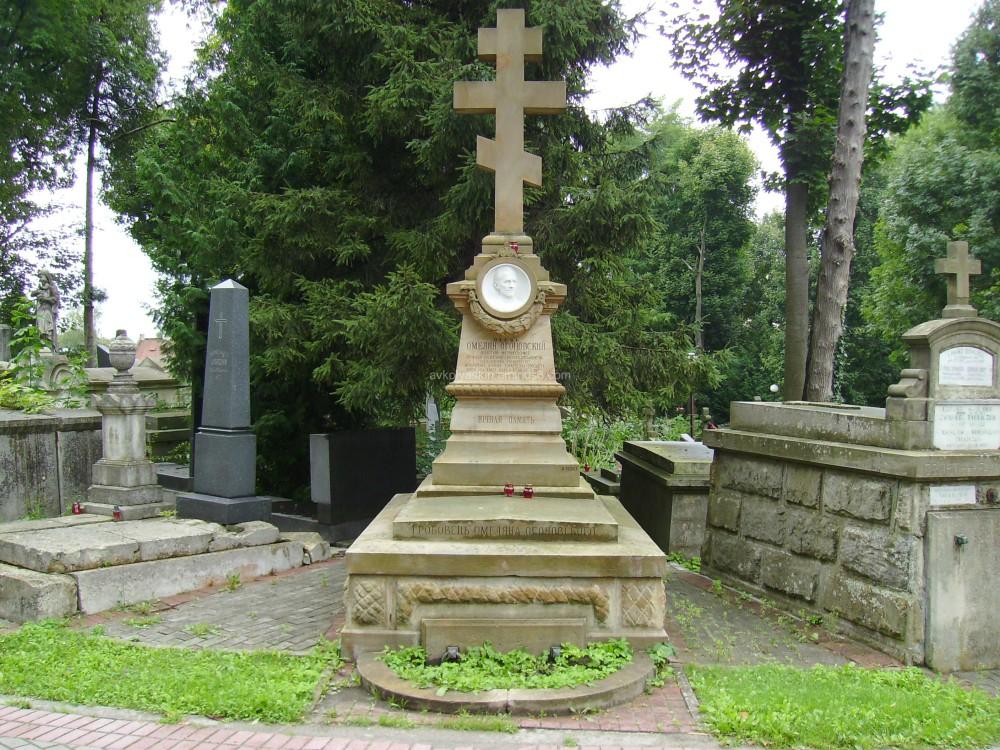A  tomb  of  Omelyan  Ogonovsky  in  Lviv