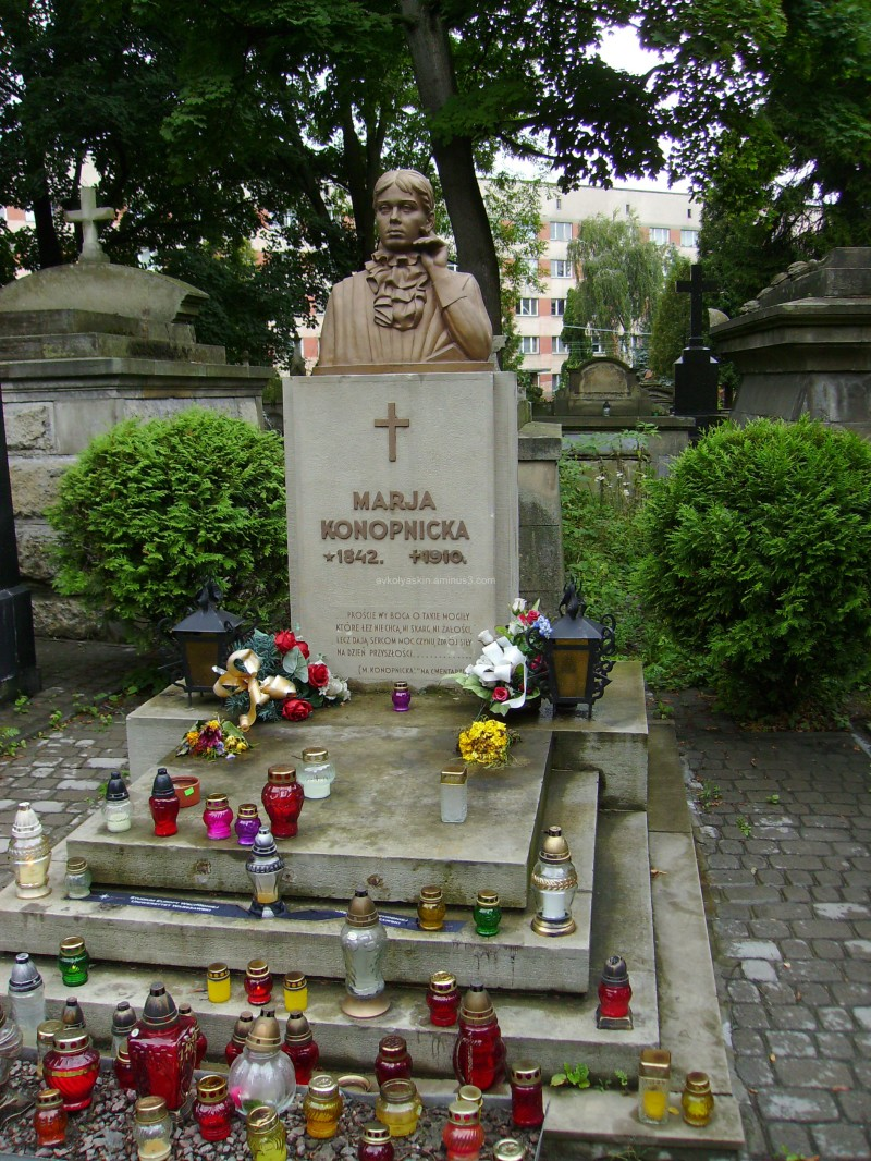 A  tomb  of  Mariya Konopnicka  in  Lviv