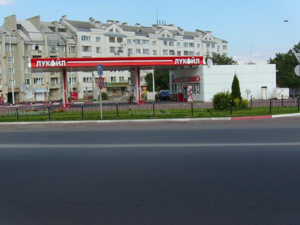 "Refueling  ""Lukoil""  in  Ivano - Frankivsk"
