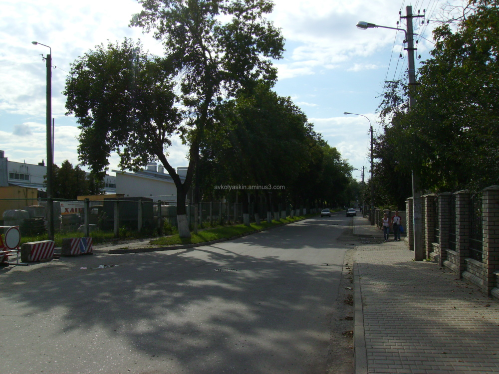 Sorokhtey  Street  in  Ivano - Frankivsk