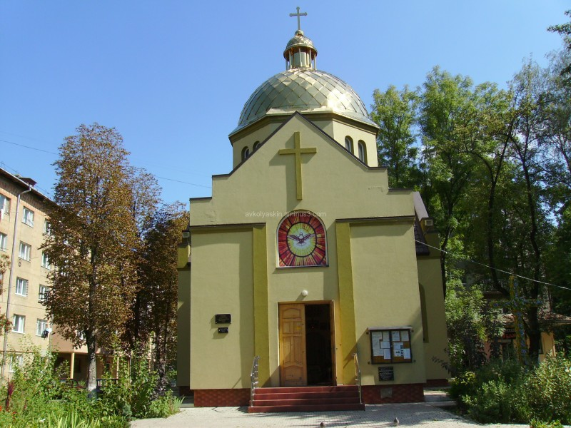 Greek - Catholic  Temple  in  Ivano - Frankivsk
